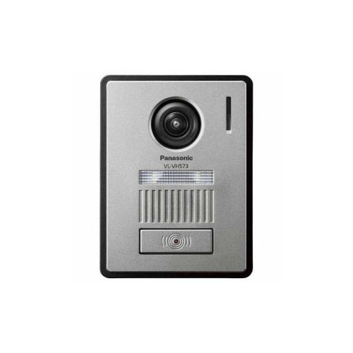 Panasonic カメラ玄関子機 VL-VH573L-H(代引不可)【送料無料】