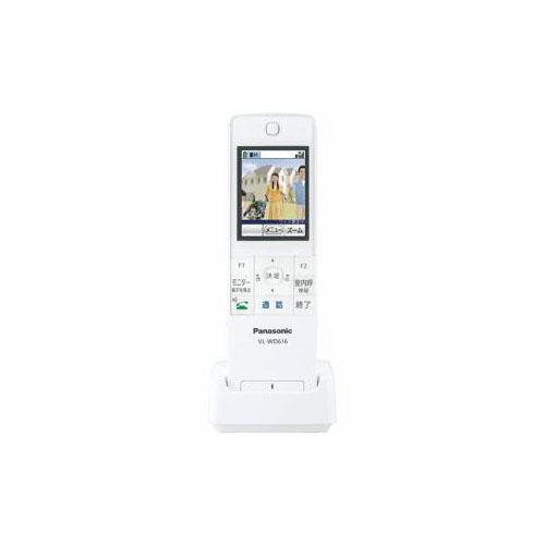 Panasonic ワイヤレスモニター子機 VL-WD616(代引不可)【送料無料】【S1】