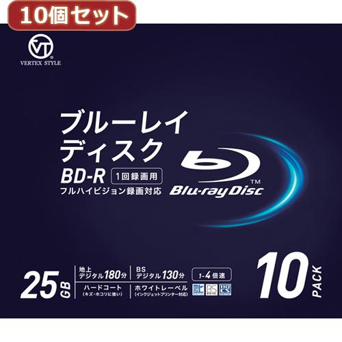 【10個セット】 VERTEX BD-R 1回録画用 地上デジタル約180分 1-4倍速 10P インクジェットプリンタ対応 BDR-25DVX.10V4X10(代引不可)