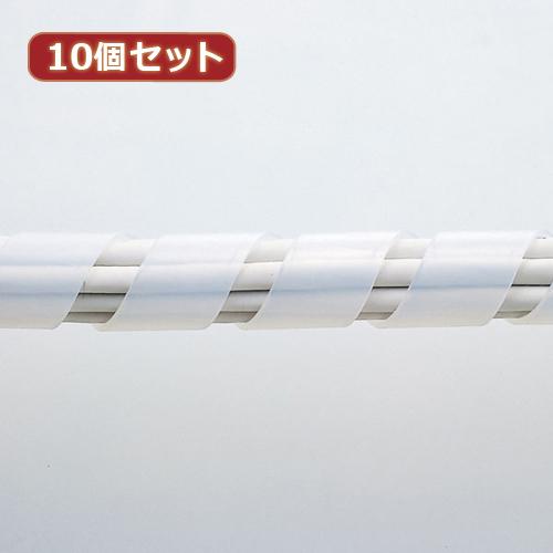 【10個セット】 サンワサプライ ケーブルタイ(スパイラル・ホワイト) CA-SP20W-5X10(代引不可)【送料無料】