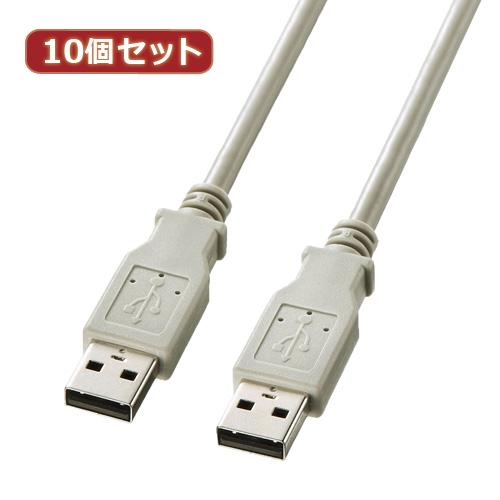 【10個セット】 サンワサプライ USBケーブル KB-USB-A3K2 KB-USB-A3K2X10(代引不可)【送料無料】