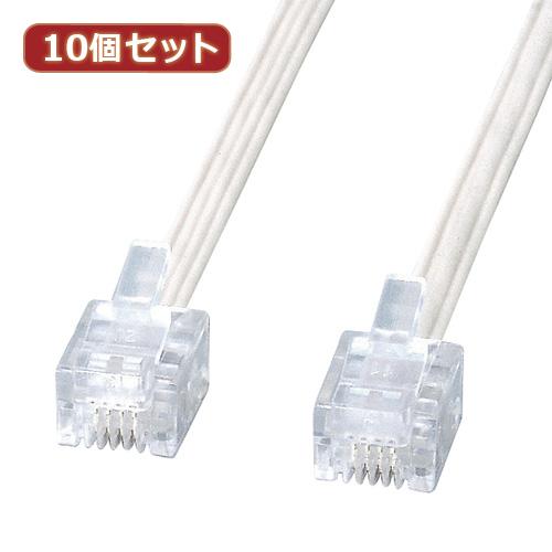 【10個セット】 サンワサプライ エコロジー電話ケーブル TEL-E4-10N2 TEL-E4-10N2X10(代引不可)
