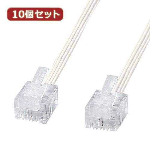 【10個セット】 サンワサプライ やわらかスリムケーブル(白) TEL-S2-7N2 TEL-S2-7N2X10(代引不可)