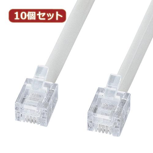 【10個セット】 サンワサプライ エコロジー電話ケーブル(ノーマル) TEL-EN-5N2 TEL-EN-5N2X10(代引不可)