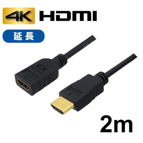 【10個セット】 3Aカンパニー HDMI延長ケーブル 2m イーサネット 4K 3D AVC-JHDMI20 バルク AVC-JHDMI20X10 AVC-JHDMI20X10(代引不可)【送料無料】
