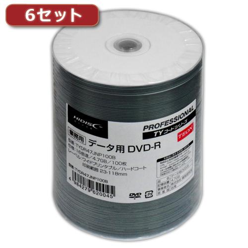 【6セット】HI DISC DVD-R(データ用)高品質 100枚入 TYDR47JNP100BX6(代引不可)【送料無料】