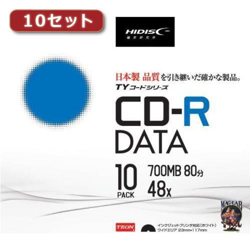 【10セット】HI DISC CD-R(データ用)高品質 10枚入 TYCR80YP10SCX10(代引不可)