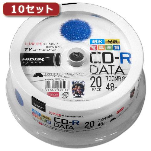 【10セット】HI DISC CD-R(データ用)高品質 20枚入 TYCR80YPW20SPX10(代引不可)【送料無料】