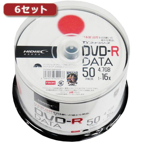 【6セット】HI DISC DVD-R(データ用)高品質 50枚入 TYDR47JNP50SPX6(代引不可)【送料無料】