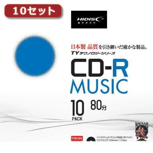 【10セット】HI DISC CD-R(音楽用)高品質 10枚入 TYCR80YMP10SCX10(代引不可)【送料無料】
