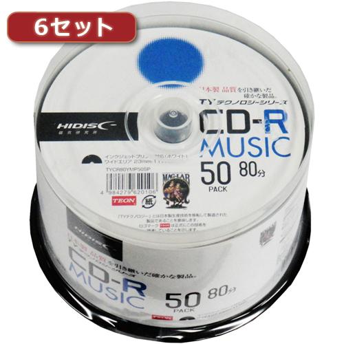 【6セット】HI DISC CD-R(音楽用)高品質 50枚入 TYCR80YMP50SPX6(代引不可)【送料無料】