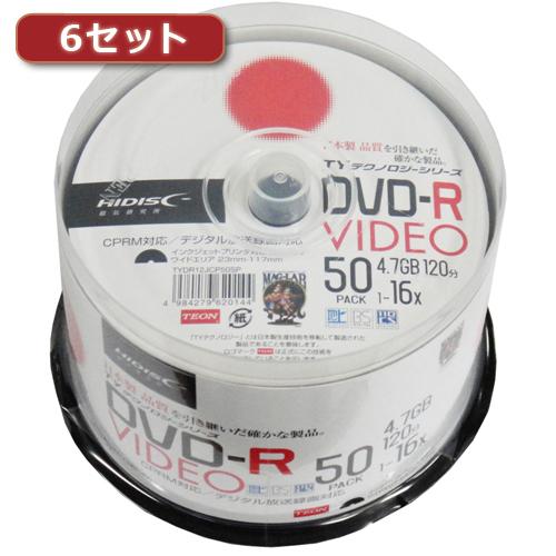 【6セット】HI DISC DVD-R(録画用)高品質 50枚入 TYDR12JCP50SPX6(代引不可)【送料無料】