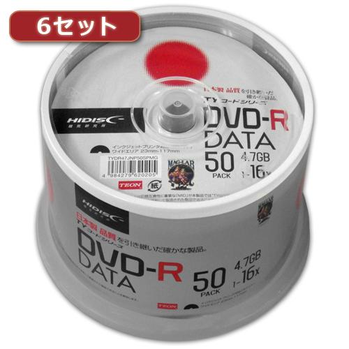 【6セット】HI DISC DVD-R(データ用)高品質 50枚入 TYDR47JNP50SPMGX6(代引不可)【送料無料】