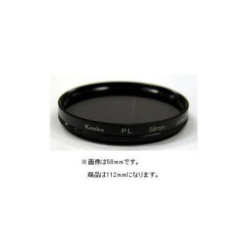 ケンコー・トキナー フィルター 112SPLプロフエツ(代引不可)【送料無料】