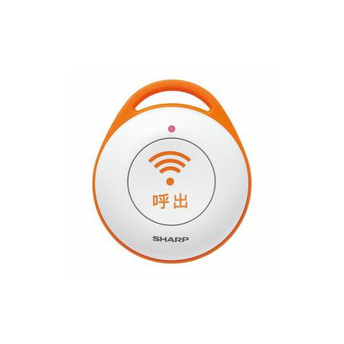 SHARP DZ-EC100 デジタルコードレス電話機 JD-ATシリーズ用 緊急呼出ボタン(代引不可)【送料無料】