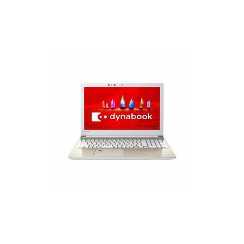 TOSHIBA ノートパソコン dynabook T95/FG サテンゴールド PT95FGP-BEA2(代引不可)【送料無料】