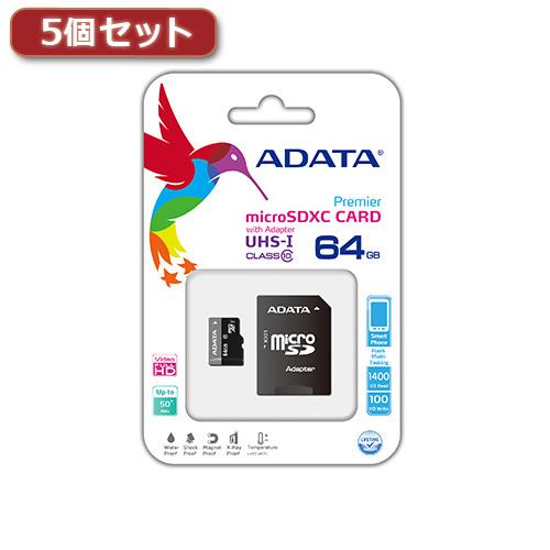 【5個セット】ADATA Premier microSDHCカード 64GB Class10 UHS-I AUSDX64GUICL10-RA1X5(代引不可)【送料無料】