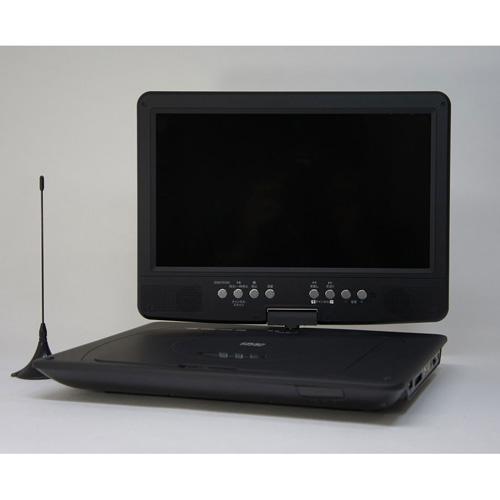 ダイニチ電子 10.1インチ液晶 フルセグ搭載 ポータブルDVDプレーヤー DV-PT1060(代引不可)