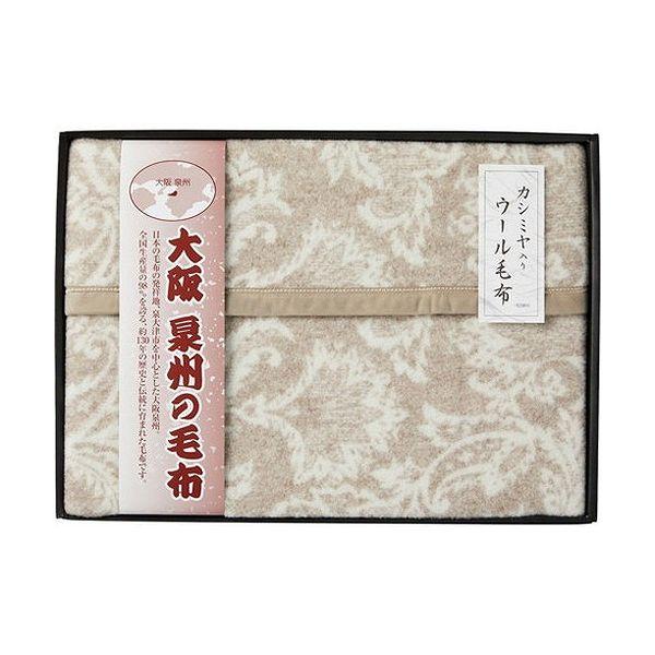 ジャカード織カシミヤ入りウール毛布(毛羽部分) L3195556(代引不可)【送料無料】