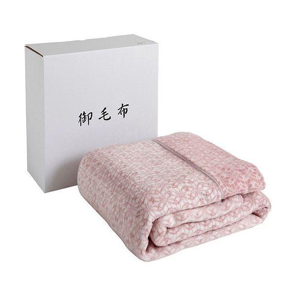 アクリル衿付合わせ毛布(毛羽部分)・ポリッシャー加工 L3083594(代引不可)【送料無料】