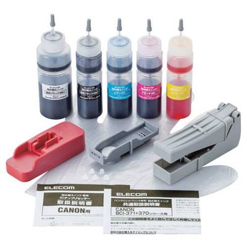 エレコム 詰替えインク/キヤノン/BCI-370371対応/5色セット(5回分)/リセッター付属 THC-371370RSET 詰替えインク ブラック(代引不可)【送料無料】