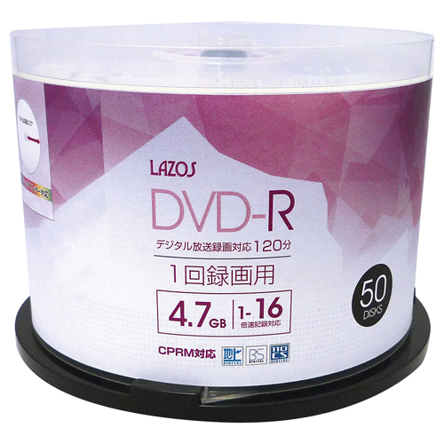 10個セット Lazos 録画用 DVD-R 50枚組 L-CP50PX10 パソコン ドライブ DVDメディア L-CP50PX10(代引不可)【送料無料】