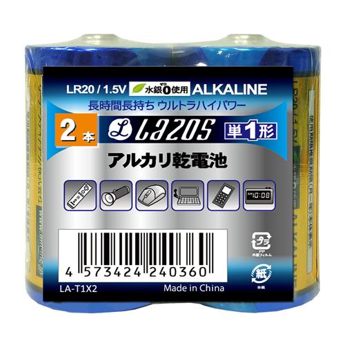 16個セット Lazos アルカリ乾電池 単1形 12本入り B-LA-T1X2X16 家電 電池 B-LA-T1X2X16(代引不可)【送料無料】