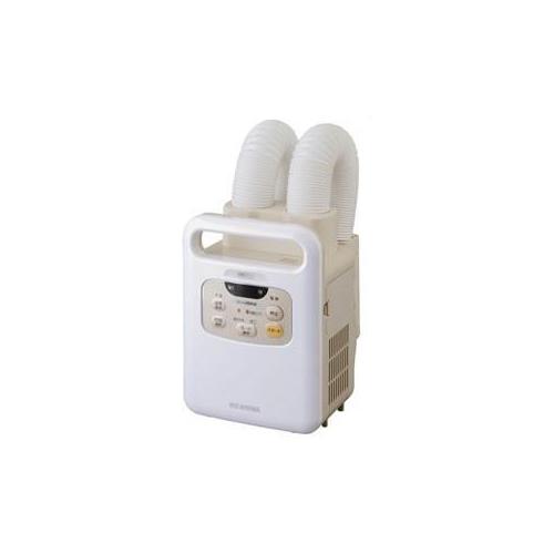 アイリスオーヤマ 布団乾燥機 ふとん乾燥機 カラリエ ツインノズル KFK-W1-WP 家電 生活家電 衣類乾燥機 KFK-W1-WP(代引不可)【送料無料】