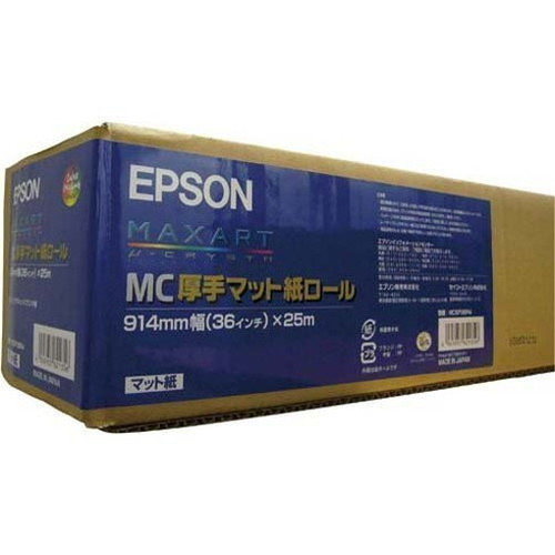 送料無料 EPSON 純正用紙 MCSP36R4 激安超特価 売り出し パソコン周辺機器 代引不可 OA用紙 パソコン