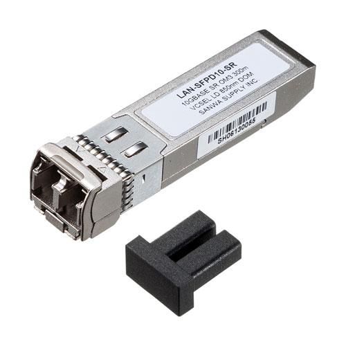 サンワサプライ SFP+ 10Gigabit用コンバータ LAN-SFPD10-SR(代引不可)【送料無料】