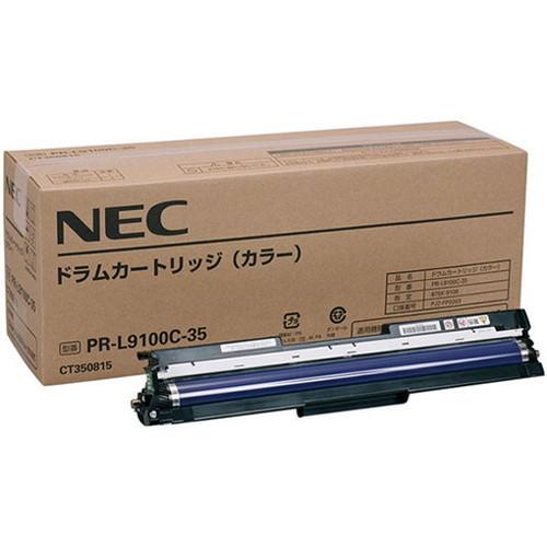 NEC エヌイーシー ドラムカートリッジ(カラー)PR-L9100C-35 コピー機 印刷 替え カートリッジ ストック トナー(代引不可)
