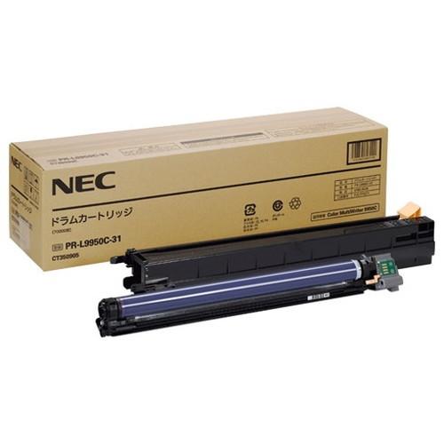 NEC エヌイーシー ドラムカートリッジ PR-L9950C-31 コピー機 印刷 替え カートリッジ ストック トナー()【ポイント10倍】【送料無料】