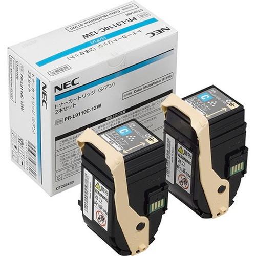 NEC エヌイーシー トナーカートリッジ2本セット(シアン)PR-L9110C-13W コピー機 印刷 替え カートリッジ ストック トナー(代引不可)【送料無料】