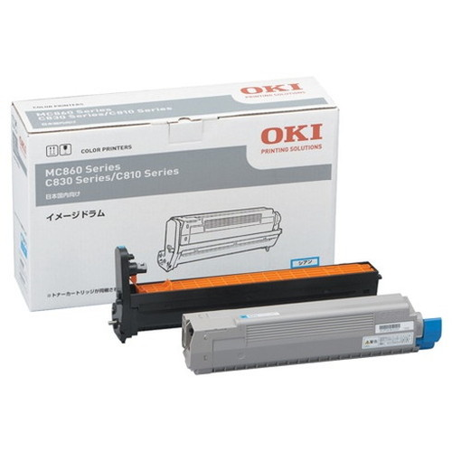 OKI 沖データ OKIデータ イメージドラム シアン ID-C3KC コピー機 印刷 替え カートリッジ ストック トナー(代引不可)