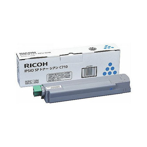 RICOH リコー IPSiO イプシオ SP トナー シアン C710 515289 コピー機 印刷 替え カートリッジ ストック トナー(代引不可)