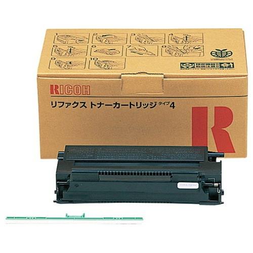 RICOH リコー RIFAX リファクス トナーカートリッジ タイプ4 339706 コピー機 印刷 替え カートリッジ ストック トナー(代引不可)
