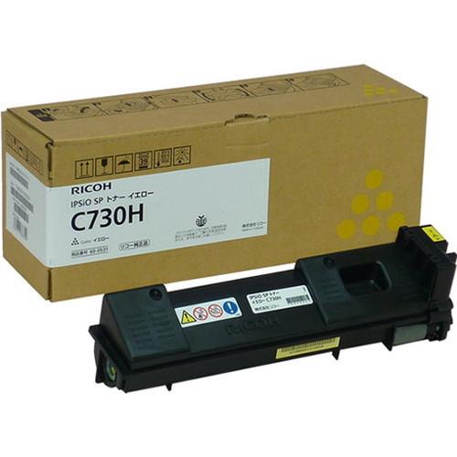 RICOH リコー IPSiO イプシオ SP トナー イエロー C730H 600531 コピー機 印刷 替え カートリッジ ストック トナー(代引不可)