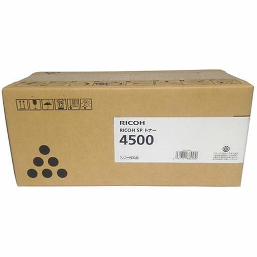 RICOH リコー IPSiO イプシオ SP トナーカートリッジ4500 600545 コピー機 印刷 替え カートリッジ ストック トナー(代引不可)
