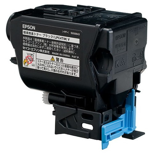 EPSON エプソン 環境推進トナー ブラック LPC4T9KV コピー機 印刷 替え カートリッジ ストック トナー(代引不可)