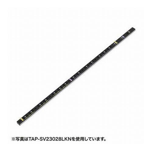 格安販売の サンワサプライ 19インチサーバーラック用コンセント 200V(30A) 抜け防止ロック機能付き TAP-SV23012LKN(), Auggie 405369a2