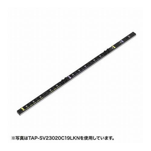 正規通販 サンワサプライ 19インチサーバーラック用コンセント 200V(30A) TAP-SV23012C19LKN(), AppleCloth 935c6fce