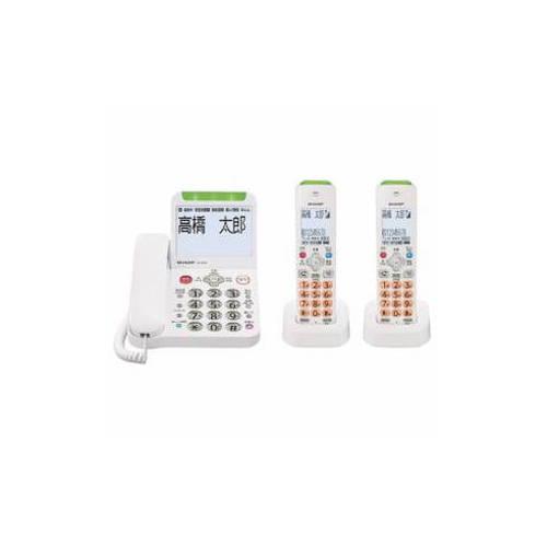 SHARP シャープ デジタルコードレス電話機 子機2台 ホワイト系 JD-AT90CW(代引不可)【送料無料】