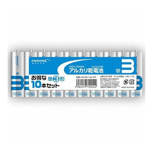 出色 送料無料 72個セット HIDISC アルカリ乾電池 1.5V10PX72 定番スタイル HDLR6 代引不可 単3形10本パック