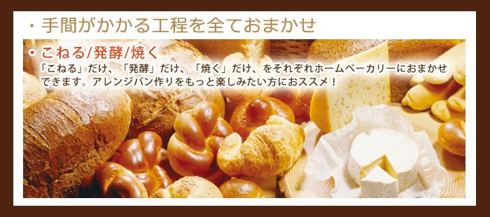 ホームベーカリー シロカ siroca SHB 112 食パン ピザ生地 ごはん 米粉 餅 ジャム ソフトパン 送料無料IbY76gyvf