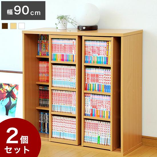 本棚 スライド書棚 ダブル (奥深タイプ) 2個セット スライド式本棚 木製 本棚 ブックシェルフ ラック コミック 文庫 収納 (代引き不可)【送料無料】