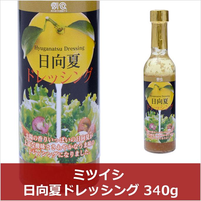【ミツイシ】 (300ml(340g) ×24本) 日向夏ドレッシング 1ケース 【送料無料】