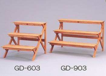 アイリスオーヤマ 木製フラワースタンド フラワースタンド ブラウン GD-903(代引き不可)【送料無料】