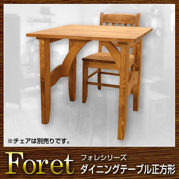 テーブル ダイニングテーブル 正方形 幅75 Foret フォレ(代引き不可)【送料無料】