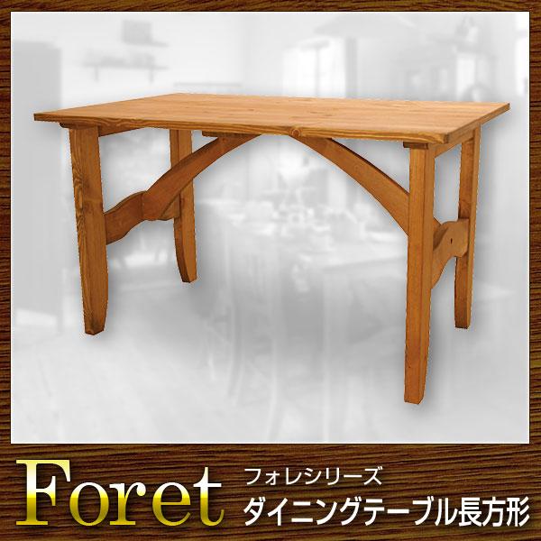 テーブル ダイニングテーブル 長方形 幅120 Foret フォレ(代引き不可)【送料無料】