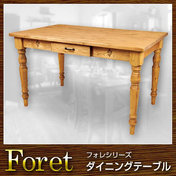 テーブル ダイニングテーブル 幅120 Foret フォレ(代引き不可)【送料無料】